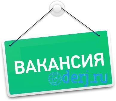 . Менеджер интернет-магазина, Батайск