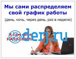 Администратор в интернет-магазин,  Казань