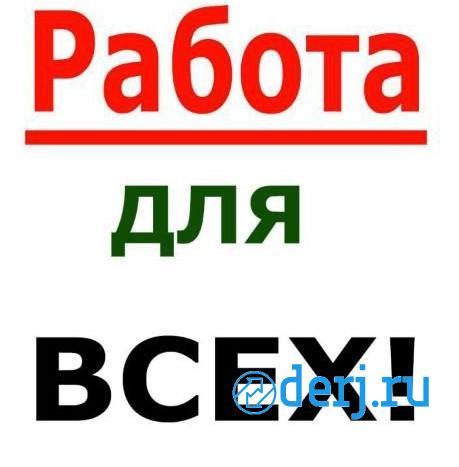 Интернет менеджер работа на дому, Гусь-Хрустальный
