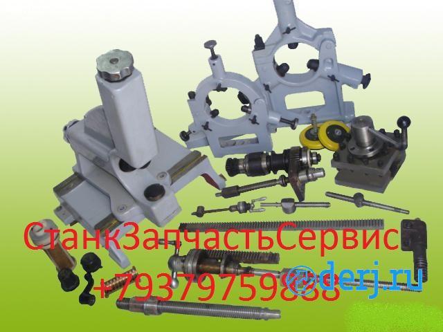 Муфта-тормоз УВ-3146 24 шлица,  Тверь
