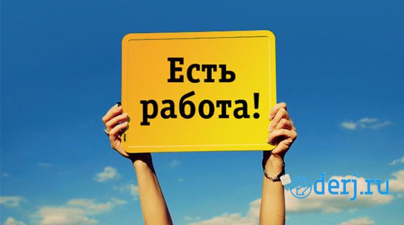 Требуются менеджеры на дому менеджер онлайн магазина, Сосногорск