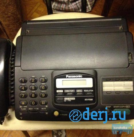 Телефон-факс Рanasonic, МОСКВА