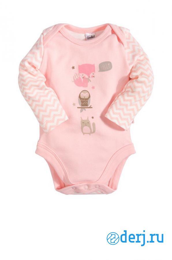 Одежда детская для малышей 3-9 месяцев. НОВАЯ,  Екатеринбург