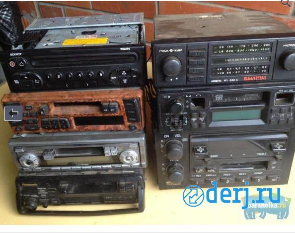 Автомагнитолы радио CD б у, МОСКВА
