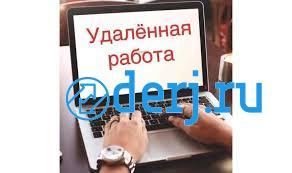 Администратор в онлайн магазин,  Краснодар
