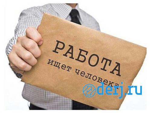Менеджер по развитию сети интернет - магазинов., САНКТ-ПЕТЕРБУРГ