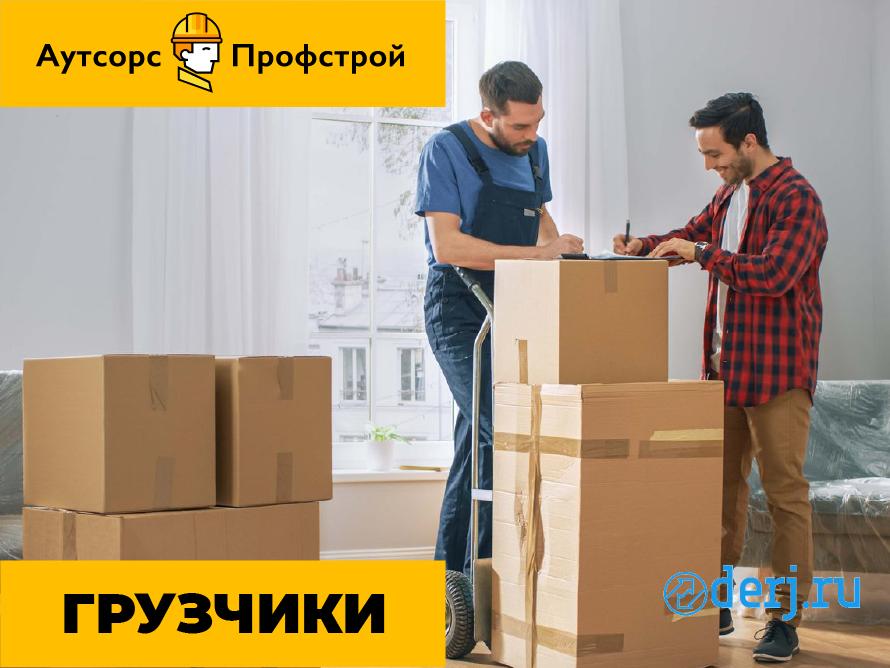Требуется Грузчик на склад,  Новосибирск