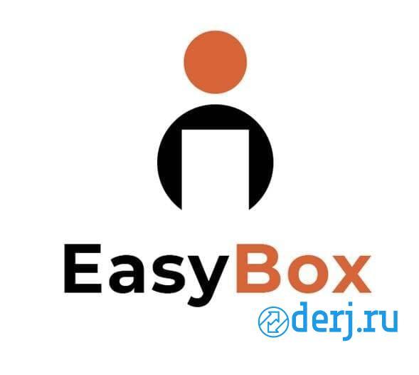 EasyBox - cовременный сервис курьерской доставки, МОСКВА