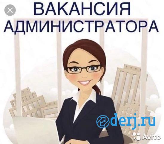 Администратор в онлайн-проект, Никольск