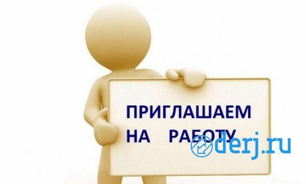 Требуются специалисты для удаленной работы., Зерноград