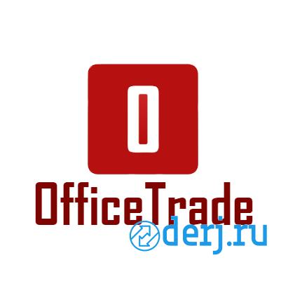 Канцелярские товары для офиса или дома, МОСКВА