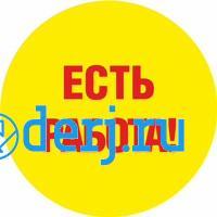 Подработка для домохозяек, Зеленогорск