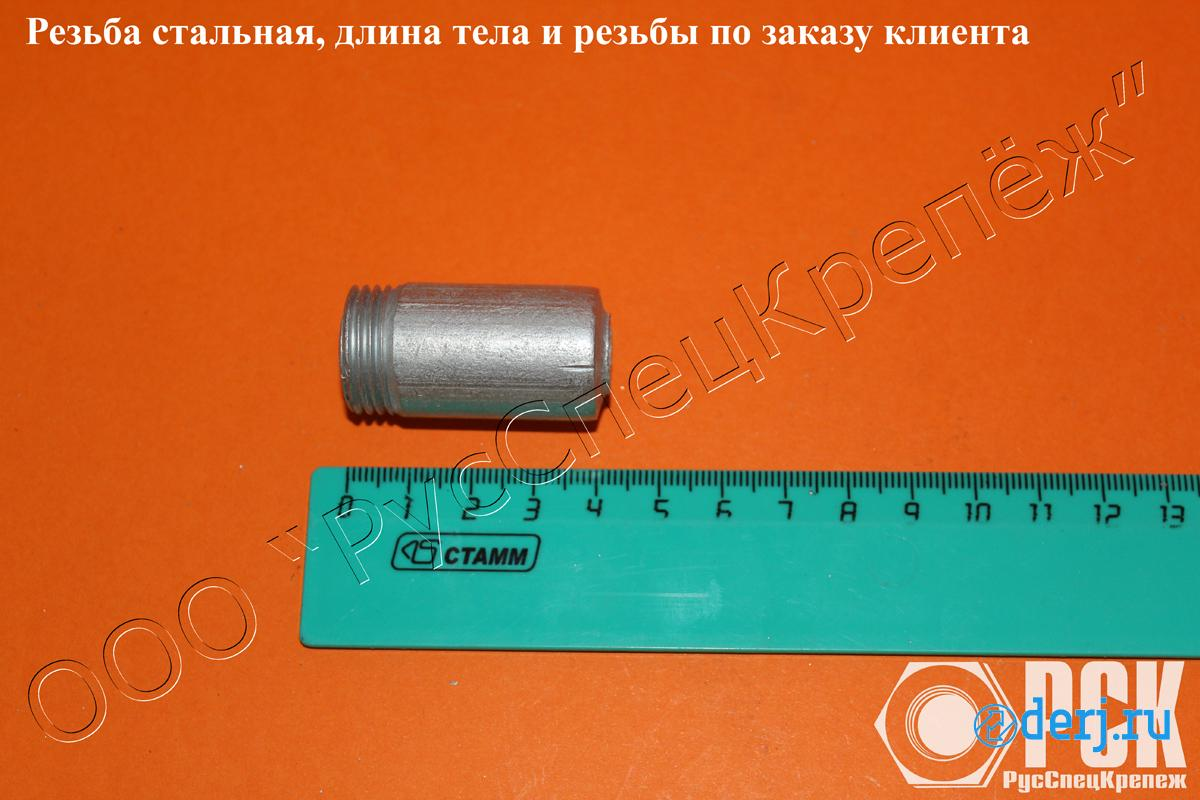 Резьба патрубок стальная, Таганрог