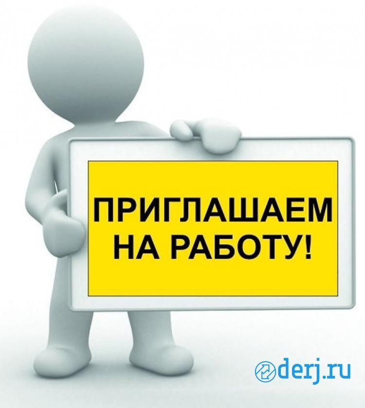Помощник администратора интернет магазина, Лучегорск