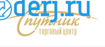 Торговый центр Спутник,  Калининград