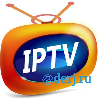 IPTV Цифровое TV ONLINE, МОСКВА