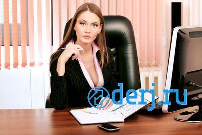 Консультируйтесь с юристом онлайн, МОСКВА